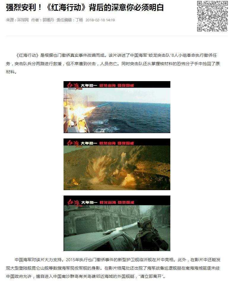 Diep vu Bien Do: Website Bo Quoc phong Trung Quoc thua nhan boi canh cuoi phim o Truong Sa hinh anh 1