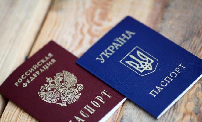 Ukraine xem xet truy cuu trach nhiem hinh su voi cong dan mang quoc tich Nga hinh anh 1