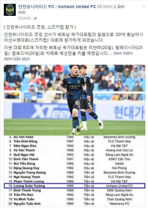 Incheon United keu goi fan co vu Xuan Truong da AFF Cup 2016 hinh anh 1