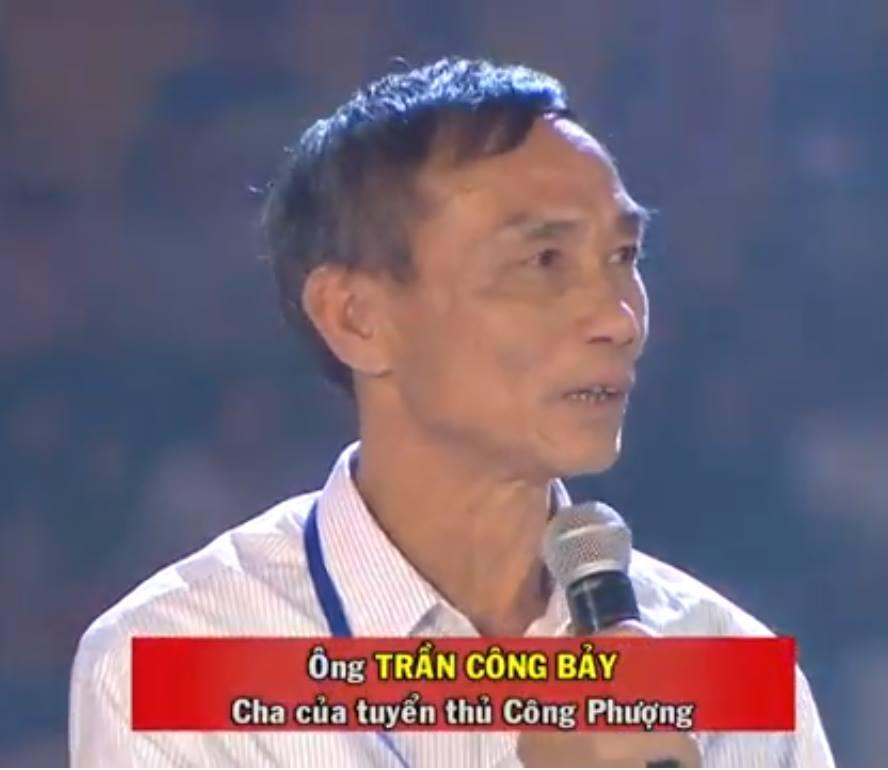 'San e rang' trong le mung cong U23 Viet Nam tai san Thong Nhat hinh anh 2