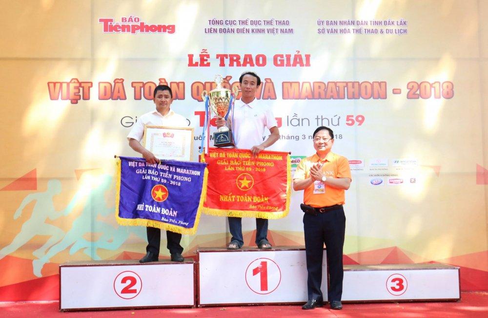 Binh Phuoc bao ve thanh cong chuc vo dich Viet da Tien Phong hinh anh 1