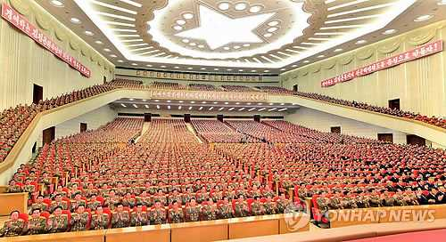 Quang cảnh lễ kỷ niệm 2 năm Kim Jong-un nắm quyền