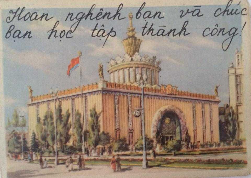 Dịch giả Thúy Toàn vẫn giữ tấm thiệp chào đón học sinh Việt Nam đến Nga cách đây 60 năm