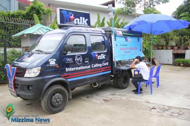 Truyền thông Myanmar đã sẵn sàng cho SEA Games.