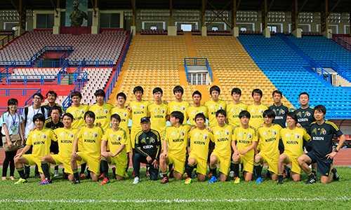 U19 Nhật Bản đặt quyết tâm vô địch Giải U19 Quốc tế