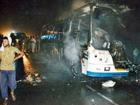 Hiện trường một vụ tai nạn ở Nigieria tháng 9/2012
