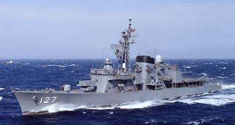Tàu hộ tống ISOYUKI (DD127)của lực lượng Tự vệ bờ biển Nhật Bản