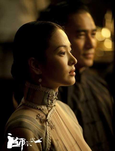 Song Hye Kyo làm vợ của Lương Triều Vỹ trong bộ phim Nhất đại tông sư.