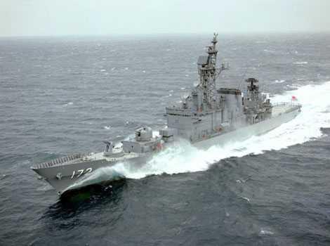 Tàu khu trục tên lửa Shimakaze (DDG-172)