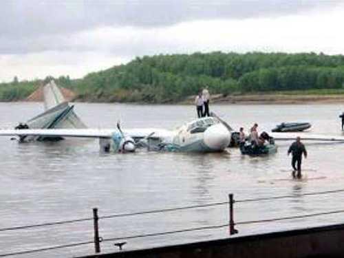 Hình ảnh chiếc máy bay gặp nạn