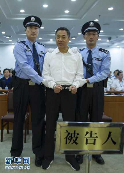 Cựu chính trị gia vẫn sẽ phải nhận án tù chung thân