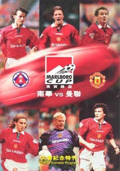 Các hãng thuốc lá luôn rất muốn tận dụng bóng đá để quảng cáo sản phẩm.