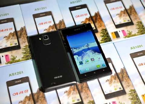 Cận cảnh smartphone Arirang