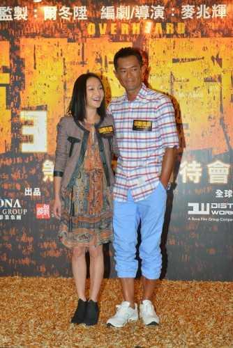 Châu Tấn cùng Cổ Thiên Lạc trong buổi quảng bá phim.
