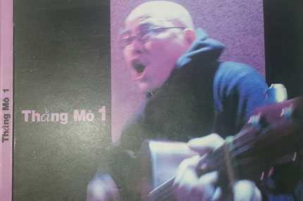 Album bị thu hồi của Ngọc Đại.