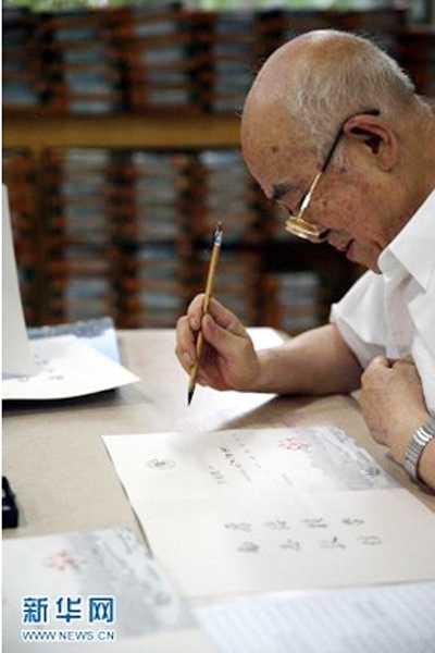Năm 2007, ĐH Thiểm Tây lần đầu miễn giảm học phí cho sinh viên. Đây cũng   là ngôi trường thường xuyên tổ chức các lớp thư pháp cho sinh viên ĐH,   thể hiện rõ triết lý hướng về nguồn cội, khơi gợi nhiều nét văn hóa cổ   truyền dân tộc.