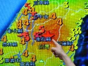 Khu vực xảy ra động đất tại Đài Loan. (Nguồn: AFP/TTXVN)