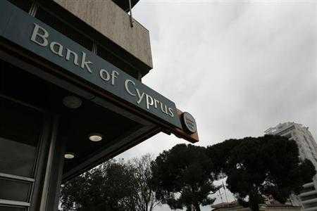 Nhiều người gửi tiền lớn tại đảo Síp sẽ bị thiệt hại nặng