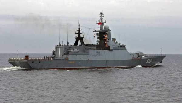 Tàu hộ vệ của Hải quân Nga