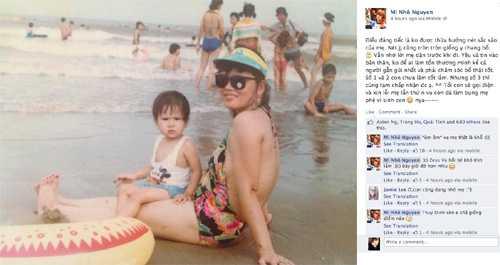 Một thành viên khác của nhóm St.319 là Min   (Nguyễn Minh Hằng) cũng đăng ảnh thưở bé thơ của mình và lúc mẹ còn trẻ   lên trang cá nhân trong ngày hôm nay.