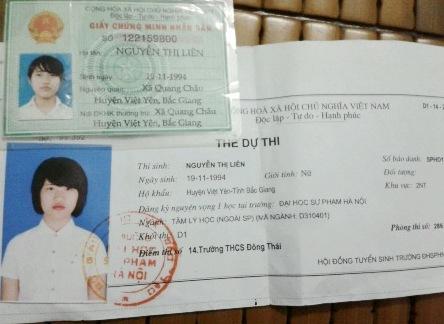 Em Nguyễn Thị Liên (sinh năm 1994) nhà ở gần nhà chị Nguyễn Thị Liên (sinh năm 1977)