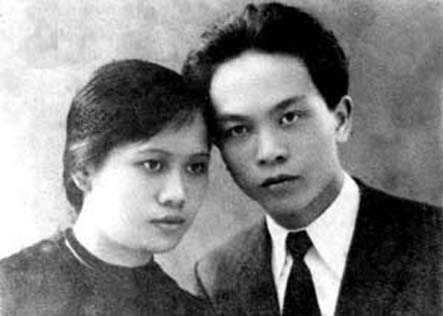 Đại tướng Võ Nguyên Giáp và bà Nguyễn Thị Quang Thái thời trẻ. Ảnh tư liệu