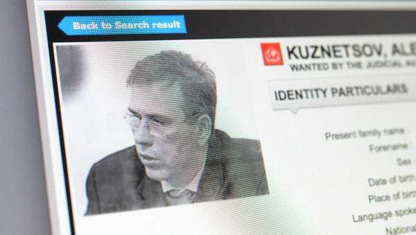 Cựu Phó Chủ tịch thủ đô Matxcơva kiêm Bộ trưởng Tài chính Alexei Kuznetsov.