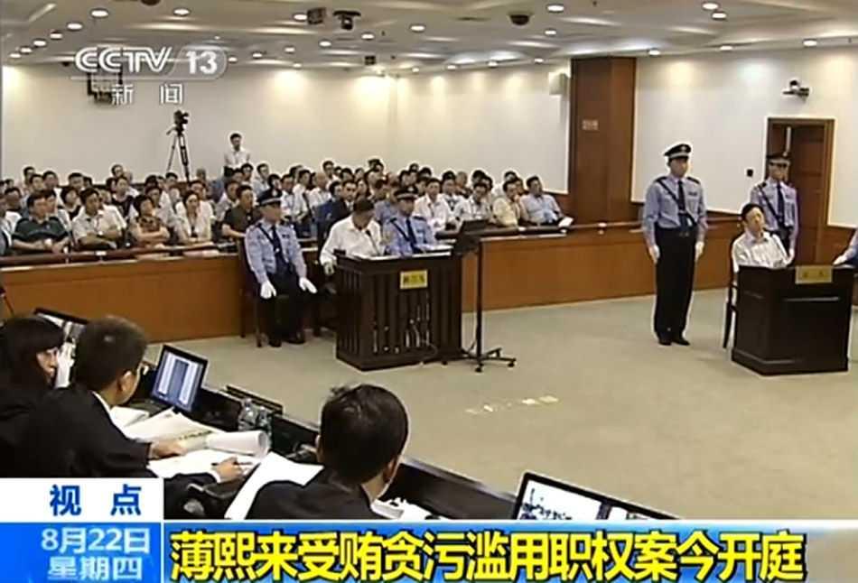 Bị cáo Bạc Hy Lai (trái)và nhân chứng Từ Mình (phải)