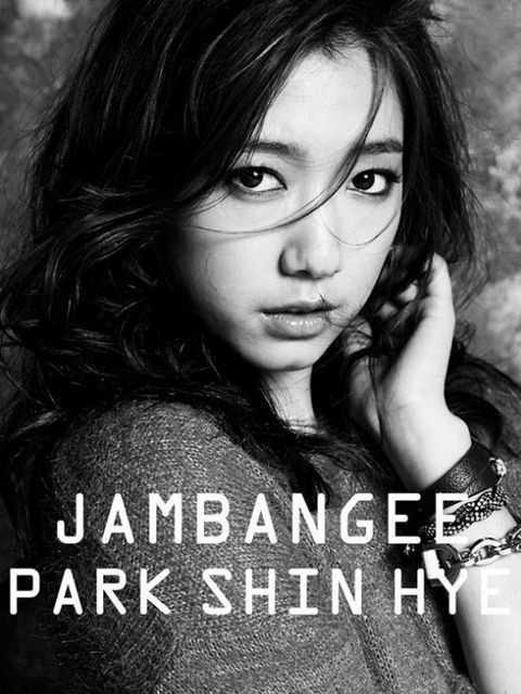 Khởi nghiệp từ năm 13 tuổi cô nàng Park Shin Hye đã nổi đình nổi đám nhờ vai diễn đầu đời Han Jung Suh lúc bé  trong bộ phim truyền hình ăn khách Nấc thang lên thiên đường.  Đây cũng là vai diễn đem về cho kiều nữ xứ Hàn giải thưởng đầu tiên, giải Sao nhí xuất sắc nhất tại SBS Drama Awards 2003.