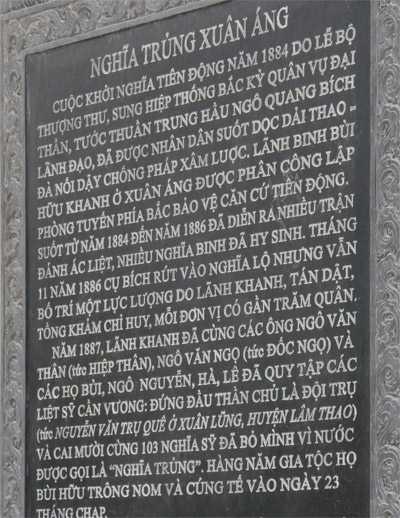 Văn bia Nghĩa Trủng do GS Lê Văn Lan thảo