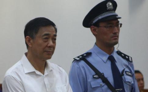 Ông Bạc Hy Lai tại tòa án Tế Nam