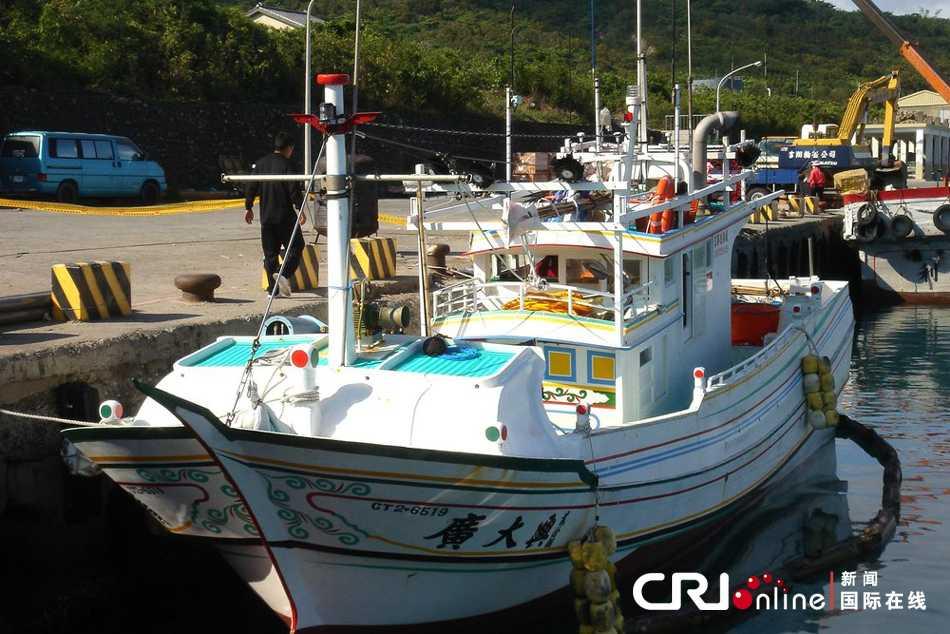 Tàu cá Đài Loan