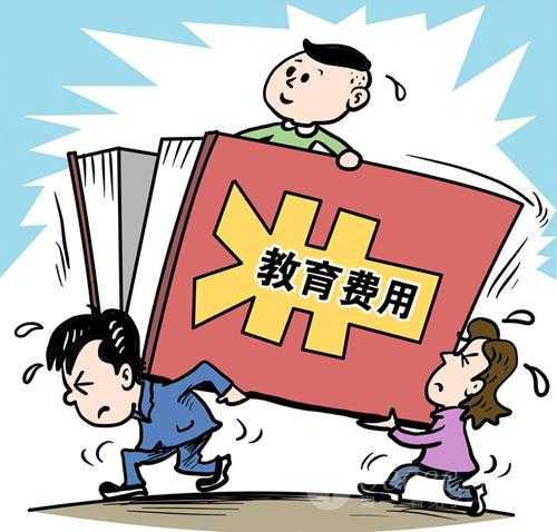Cha mẹ oằn lưng lo chuyện học hành của con cái