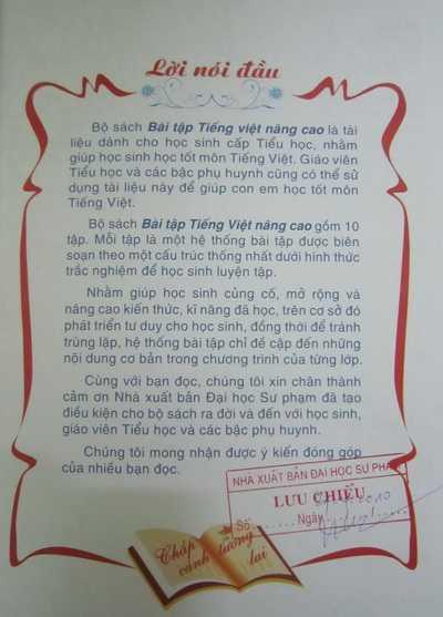 Bản nộp lưu chiểu tháng 4/2010 của bộ sách Bài tập Tiếng Việt nâng cao không có sai sót trong phần lời nói đầu