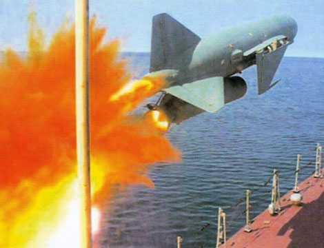 Đạn tên lửa P-15 Termit rời bệ phóng