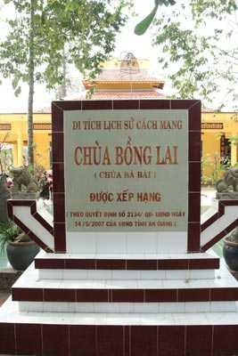 Bảng di tích lịch sử chùa Bồng Lai