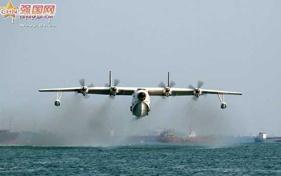 Một thủy phi cơ của hạm đội Bắc Hải Trung Quốc