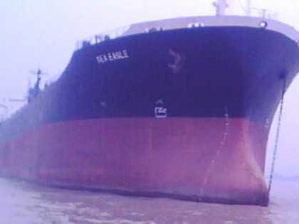 Hình ảnh tàu Sea Eagle đang mắc kẹt tại Trung Quốc.
