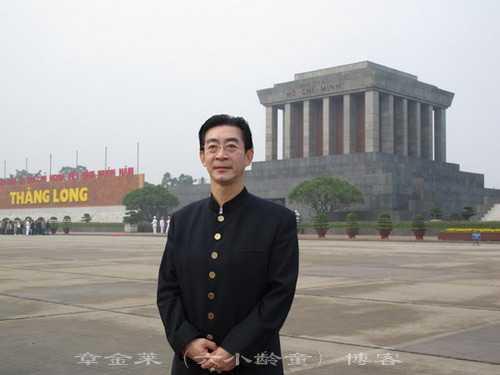Lục Tiểu Linh Đồng chụp ảnh lưu niệm khi viếng lăng Bác Hồ.