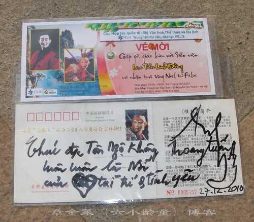 Lục Tiểu Linh Đồng lưu lại những hình ảnh, vé vào cửa và bút tích của Bộ trưởng Bộ Văn hóa-Thể thao và Du lịch Hoàng Tuấn Anh.