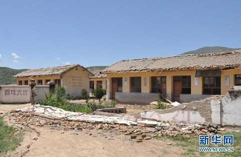 Trận động đất khiến hàng chục ngàn ngôi nhà bị thiệt hại