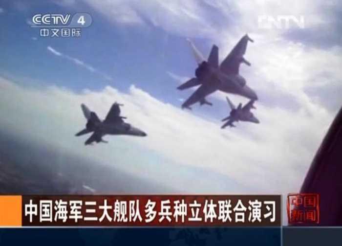 Trung Quốc tập trận bất thường ở Biển Đông- Ảnh chụp màn hình