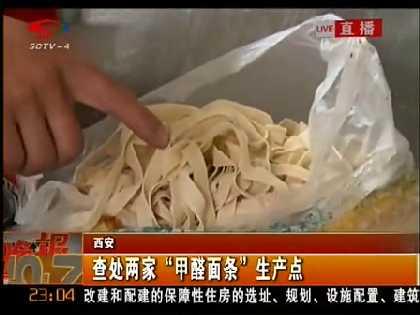 Các chủ cơ sở sử dụng chất formaldehyde để giữ mì không bị hỏng trong mùa hè nóng nực