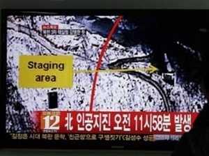 Khu vực Triều Tiên tiến hành vụ thử hạt nhân lần thứ ba