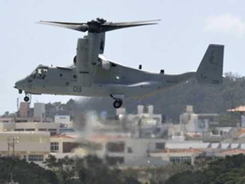 Máy bay MV-22 Osprey tại Căn cứ không quân Futenma