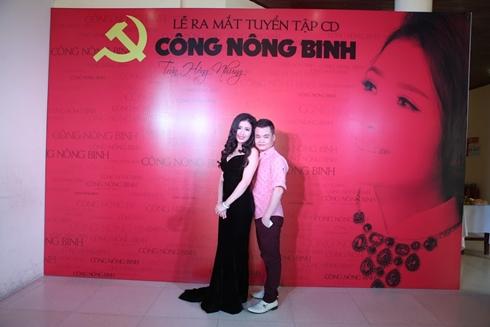 Sự hỗ trợ hết mình trong cả cuộc sống gia đình lẫn sự nghiệp ca hát của Ninh Kiên góp phần không nhỏ vào thành công của Hồng Nhung hiện tại.