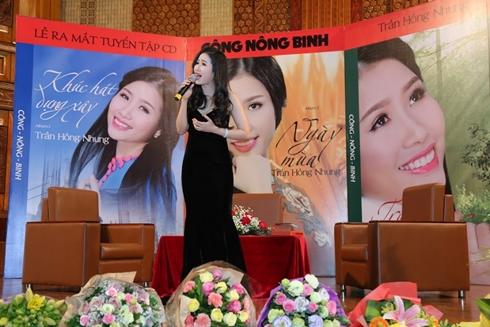 Hầu hết những ca khúc trong CD đều được Hồng Nhung thu âm vào ban đêm khi hai con đã ngủ.