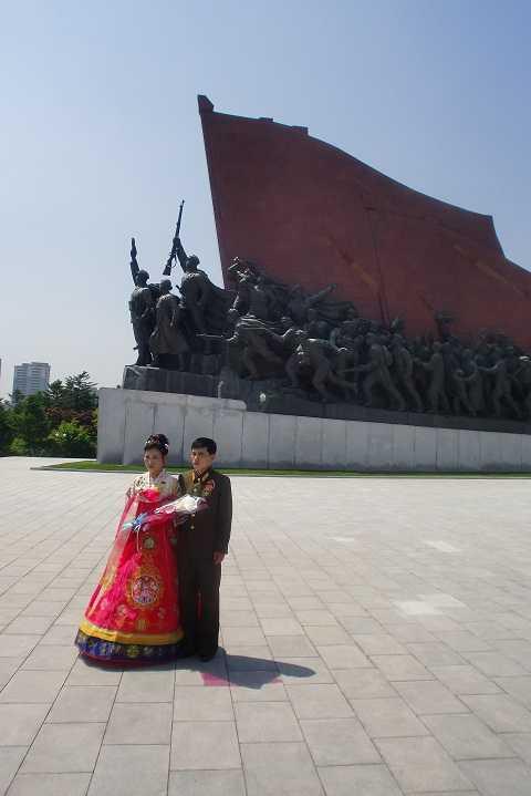 Đám cưới của một cặp đôi  Triều Tiên