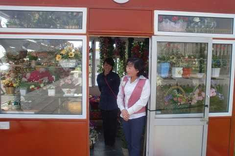 Một cửa hàng bán hoa