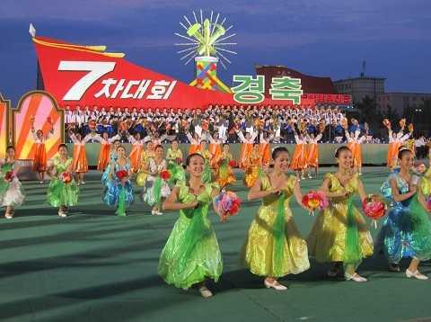 Những màn ca múa mừng Đại hội Đảng Triều Tiên lần thứ 7